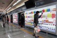 supermarket innovation - Google Search