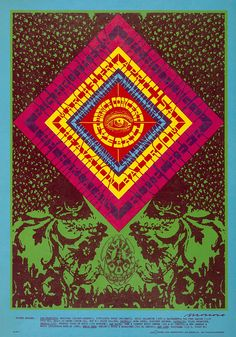 Victor Moscoso artist Big Brother & The Holding Company Blue Cheer The Charlatans at the Avalon Ballroom 1967 Vintage Concert Posters, Vintage Posters, Psychedelic Music, Psychedelic Posters, Victor Moscoso, Blue Cheer, Psy Art, San Francisco, Dog Poster
