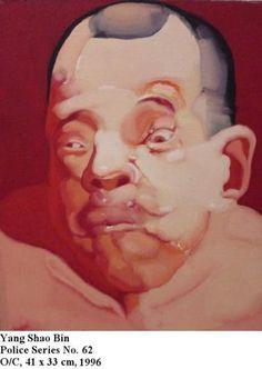 Yang Shaobin (杨少斌; b1963, Tangshan, Hebei Province, China)