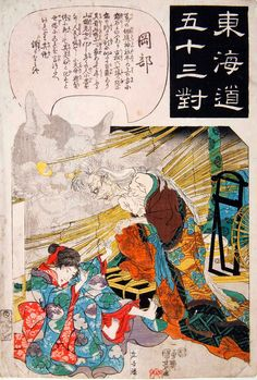 Okabe: The Story of the Cat Stone from the series Fifty-three Parallels for the Tōkaidō Road by Utagawa Kuniyoshi, ca. 1845-1846 (PD-art/old), Muzeum Narodowe w Krakowie (MNK)