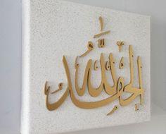 Islamic Home Decor Set Of 3 Deep Edge Box Canvases