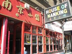 House of Nanking, San Fran