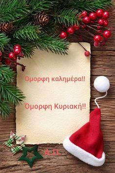 Christmas Frames, Noel Christmas, Christmas Pictures, Christmas And New Year, Christmas Cards, Christmas Decorations, Xmas, Christmas Ornaments, Holiday Decor