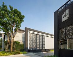 PLENO BANGYAI BY AP / STUDIOJEDT on Behance Main Gate Design, Entrance Design, Entrance Gates, Landscape Plans, Landscape Design, Compound Wall Design, Landscaping Jobs, Traditional Landscape, New House Plans