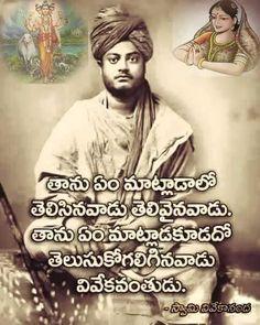 Photo Love Quotes In Telugu, Telugu Inspirational Quotes, Motivational Quotes, Inspiring Quotes, Positive Quotes, Life Quotes Pictures, Real Life Quotes, Girl Pictures, English Love Quotes