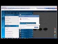 Автоматизация привлечения клиентов - Social CRM