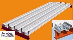 سقف عرشه فولادی Steel Deck, Roof Deck, Rooftop Terrace, Rooftop Deck
