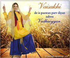 Baisakhi Wishes for friends and family..