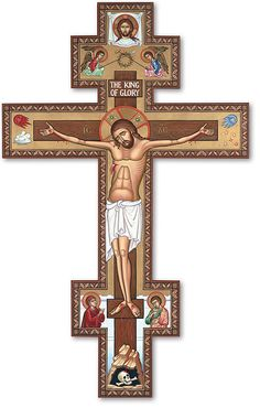 Monastery Icons offers a lovely assortment of icon crucifixes and wall crosses, such as this Byzantine Crucifix. Christ Is Risen, Christ The King, The Cross Of Christ, Religious Images, Religious Gifts, Religious Art, Religious Icons, Catholic Crucifix, Orthodox Catholic