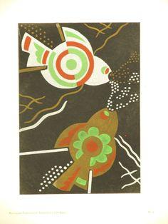 Original Vintage Serge Gladky Composition Decorative by HodesH, $49.00