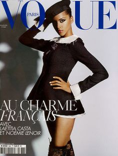 Style Inside: Vogue celebrated in Carroussel du louvre