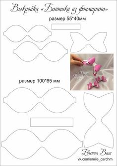 new card Wooden Die Thick Cutting Dies Scrapbooking Ribbon Hair Bows, Diy Hair Bows, Diy Bow, Felt Crafts, Diy Crafts, Bow Template, Templates, Hair Bow Tutorial, Bow Pattern