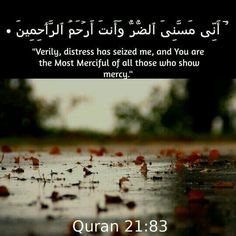 """Qur'an al-Anbya (The Prophets) And (remember) Ayub (Job), when he cried to his Lord: """"Verily, distress has seized me, and You are the Most Merciful of all those who show mercy. Quran Verses, Quran Quotes, Faith Quotes, Hindi Quotes, Islamic Qoutes, Islamic Prayer, Religious Quotes, Noble Quran, All About Islam"""