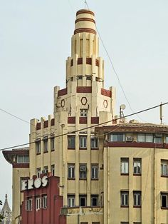Art Deco destinations fit for the Great Gatsby: Mumbai, India