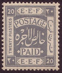 """20 Piastres stamp, SG no. issued by the Egyptian Expeditionary Force in December Links to """"Postage stamps and postal history of Palestine"""" at Wikipedia. Rare Stamps, Vintage Stamps, Colonial, Postage Stamp Design, Love Mail, Decorated Envelopes, Old Egypt, Graphic Design Posters, France"""