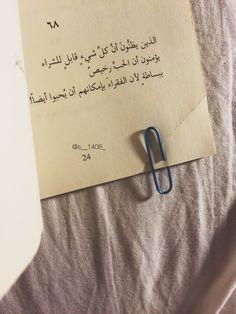 كتاب أضغاث أقلام .. أدهم الشرقاوي