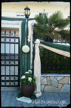 Στολισμός εξωτερικής εισόδου! !!! Outside Decorations, Home Wedding Decorations, Garden Wedding, Wedding House, Diy And Crafts, Marriage, Wedding Inspiration, Exterior, Outdoor Structures