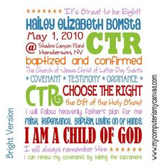 LDS Baptism Subway Art PERSONALIZED - Printable