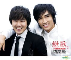 Song Seung Heon Libra On Pinterest Song