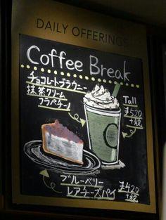 Chocolate Brownie Matcha Cream Frappuccino, Blueberry Rare cheese Pie