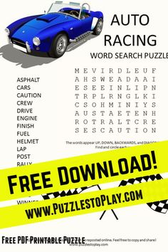 Vroom! The auto racing word search is a fun printable puzzle all about the track! If you are looking for a freebie download, this is it!