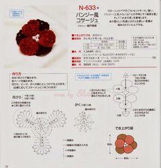 [crochet%2520flowers%252030.jpg]
