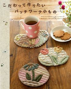 Your place to buy and sell all things handmade My Special Patchwork Goods - Japanese Craft Book. Cute mug rugs! Small Quilts, Mini Quilts, Small Sewing Projects, Sewing Crafts, Mug Rug Patterns, Purse Patterns, Sewing Patterns, Quilted Coasters, Japanese Patchwork