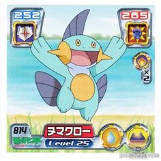 Pokemon Center 2005 Retsuden Series #9 Marshtomp Sticker