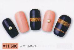 Source:Nail Up! Magazine