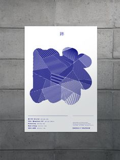 Poster5