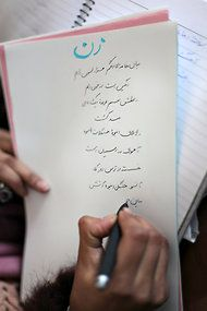"""The Kite Runner Editorial Resource- """"Why Afghan Women Risk Death to Write… Teaching Poetry, Teaching Literature, World Literature, American Literature, Writing Poetry, The Kite Runner, Common Core Writing, National Poetry Month, Ela Classroom"""