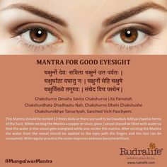 Mantra for good eyesight Hinduism Quotes, Sanskrit Quotes, Sanskrit Mantra, Vedic Mantras, Hindu Mantras, Kali Mantra, Sanskrit Language, Hindu Rituals, Hindu Culture