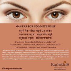 Mantra for good eyesight Hinduism Quotes, Sanskrit Quotes, Sanskrit Mantra, Vedic Mantras, Hindu Mantras, Kali Mantra, Health Mantra, Sanskrit Language, Hindu Rituals