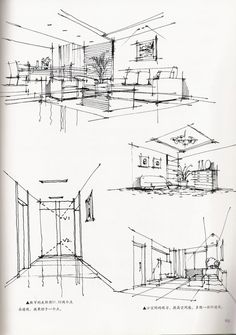 Pin by eric bisson on architecture sketch croquis de produit Drawing Interior, Interior Design Sketches, Interior Rendering, Sketch Design, Interior Concept, Architecture Drawings, Concept Architecture, Architecture Design, Sketches Arquitectura