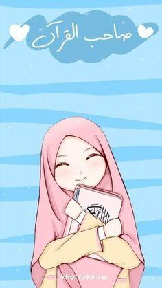Teacher Wallpaper, Islamic Wallpaper Hd, Hijab Drawing, Bff Drawings, Islamic Cartoon, Islamic Posters, Anime Muslim, Hijab Cartoon, Islamic Girl