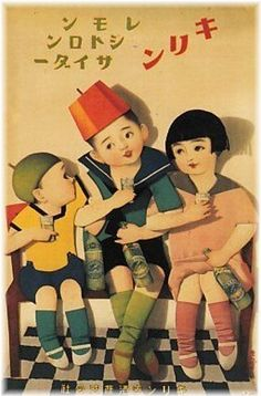 vintage Japanese advertising poster | Kirin lemon cider