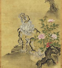 Here is a hanging scroll - Ink and colour on silk depicting a Shishi Lion and Peonies dated from the latter half of the 17th to beginning of the 18th century by Kano Tsunenobu(1636–1713) #painting #art #artist #japaneseart #japan #japaneseculture #tattooreference #kanoschool #visitmuseums #mfa #shishi #peonies #botan