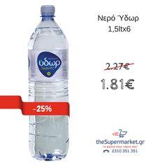 Προσφορά Σαββατοκύριακου...Νερό Ύδωρ 1,5lt x 6 http://www.thesupermarket.gr/product/538/246/nero-udwr-15l-x6.html