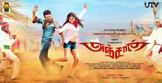 Anjaan Tamil Movie Free Watch Online, Anjaan Tamil Movie Watch Online Free, Watch Anjaan Tamil Movie Free Online, Anjaan Tamil Movie Free Watch Online, Anjaan Tamil Full Movie Watch Free Online, Anjaan Tamil Movie Free Online Download