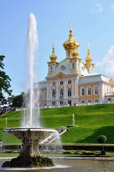Fountain Bowl and Peterhof palace temple