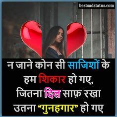 Whatsapp status love in hindi ,best whatsapp status Funny Whatsapp Status, Status Hindi, Image