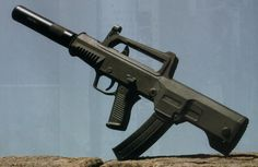 Modern Chinese Weapons | ... type 05 qcw 05 china back weapons china submachine guns previous next