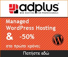 Wordpress, Php, Products
