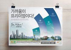 Travel Ads, Property Design, Advertising Design, Branding Design, Editorial, Banner, Real Estate, Layout, Graphic Design