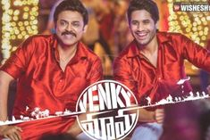 Shockingly Low Pre-Sales for Venky Mama: After a long wait, Venky Mama is announced for December release. Mama Image, Film Movie, Movies, Next Film, Shocking Facts, Word Of Mouth, News, Business, Movie