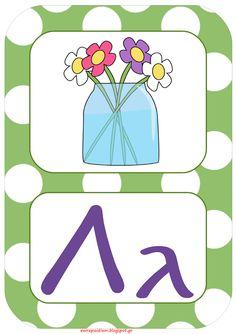 """Για εσάς που θέλετε να δώσετε έναν """"αέρα"""" ανανέωσης στην τάξη σας και να βάλετε """"στην άκρη"""" τις παλιές σας καρτέλες για το αλφάβητο, παραθ... Alphabet Activities, Cat Sitting, School Lessons, Learn To Read, Classroom Decor, Preschool, Letters, Education, Learning"""