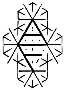 Arcade Fire getting this as a tattoo if I enjoy the concert, as much as I do the band