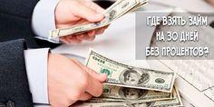 рассчитать сумму кредита в каспи банке