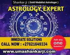 Pandit B.Shastri ji is an india's most trusted and famous astrologer who helps you to get rid of any type of problems. With the help of him, you can enjoy your life happily. Marriage Issues, Marriage Problems, Relationship Issues, Family Problems, Life Problems, Astrology Hindi, Black Magic Removal, Love Psychic, Job Promotion