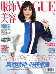 Vogue Chine Août 2012